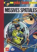 missives spatiales yoko tsuno